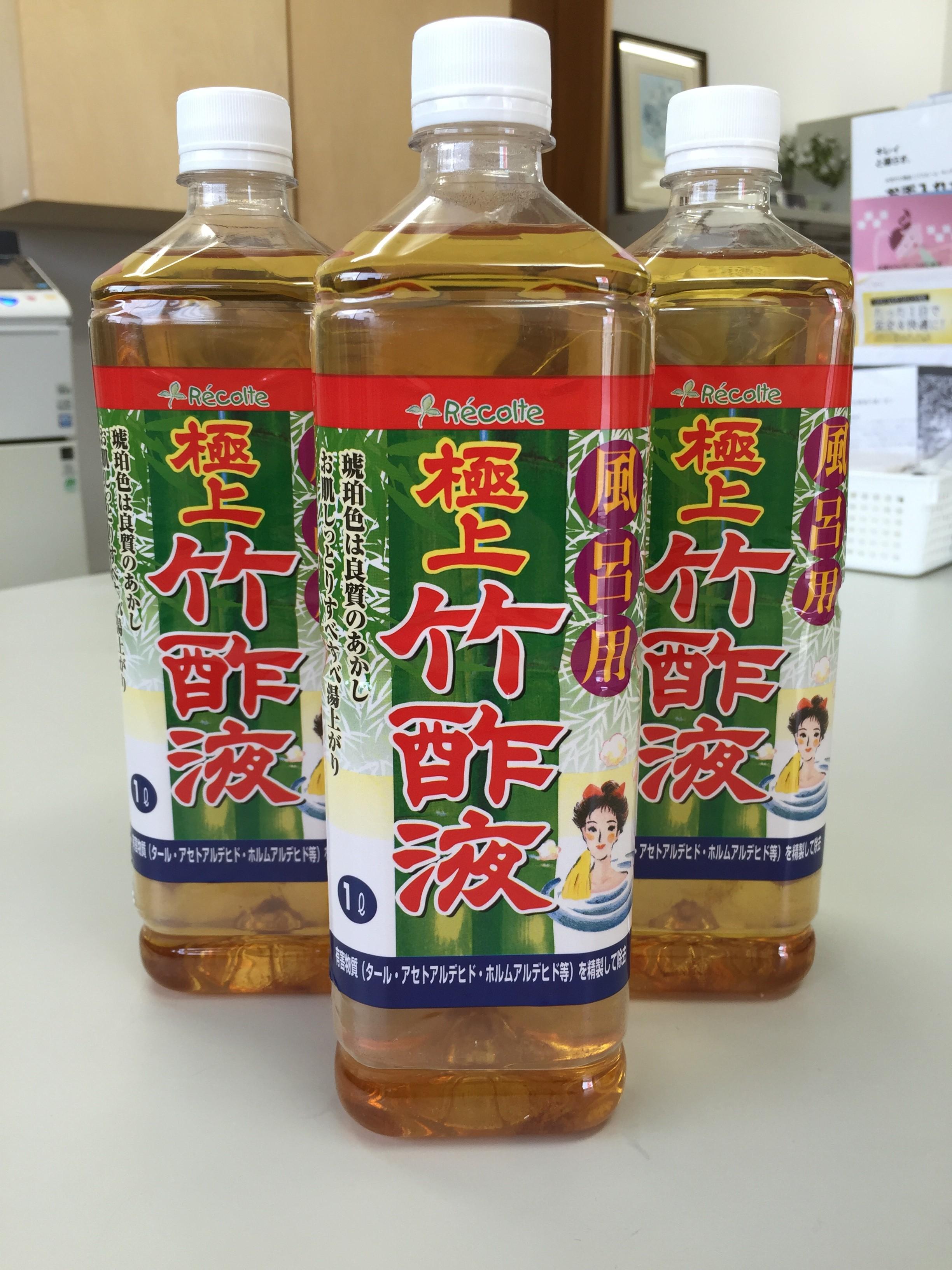 風呂用極上竹酢液(30ml ...